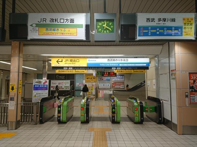 東京競馬場へ:武蔵境駅乗り換え口