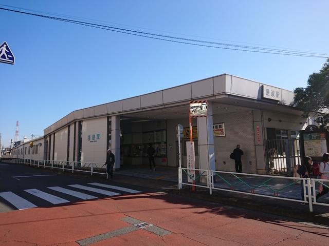 東京競馬場へ:西武多摩川線の終点・是政駅