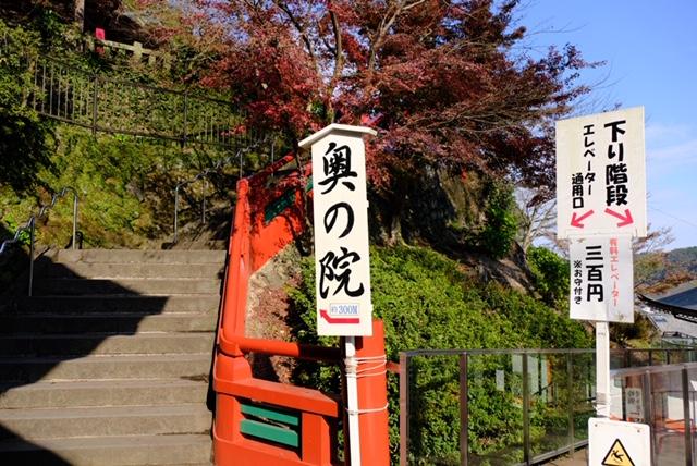 日本三大稲荷:祐徳稲荷神社 奥の院