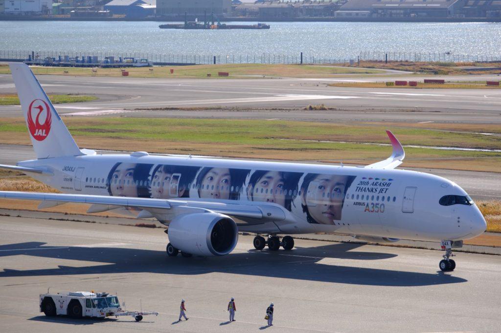 JAL嵐ジェット6代目「20th ARASHI THANKS JET」