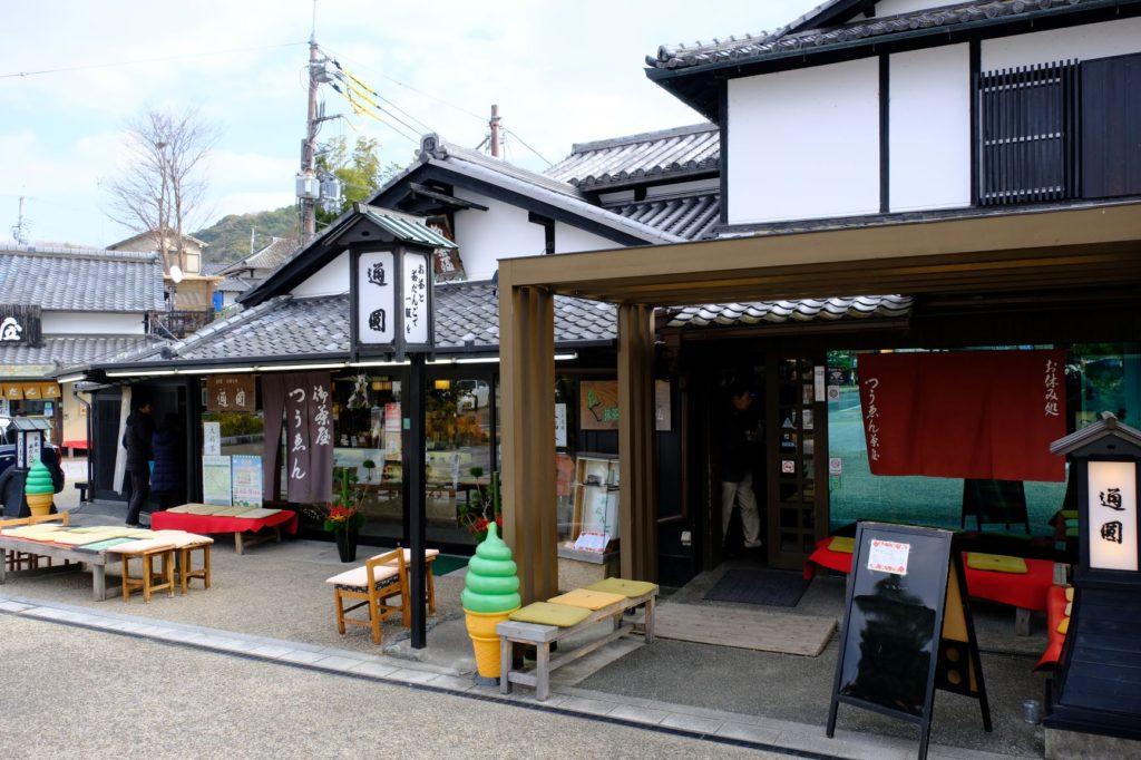 通圓(つうえん)には茶屋も併設されています