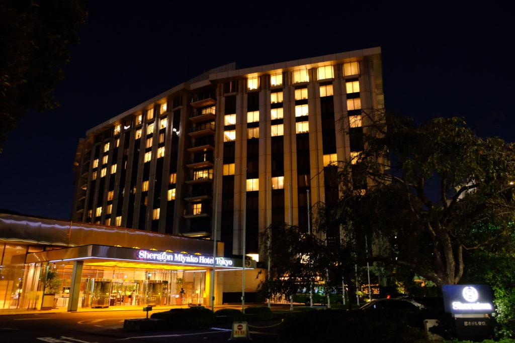 ■シェラトン都ホテル東京とは